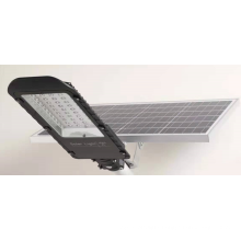 60W 40000MAH Solar Street Light