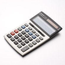 Grey Math Calculator Online