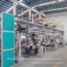 Máquina de fabricación de papel de tablero de caja compuesta
