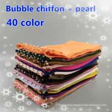 High quality Big size 180*85cm Pearl plain color muslim shawls hijab pearl bubble chiffon scarves