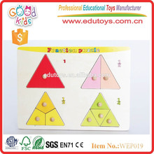 Puzzle de fraction de bois pour enfants en éducation préscolaire