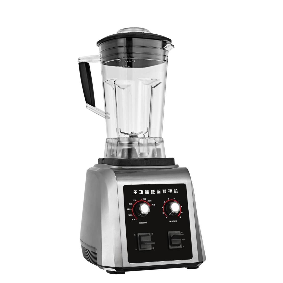High power commercial grinder blender with copper motor
