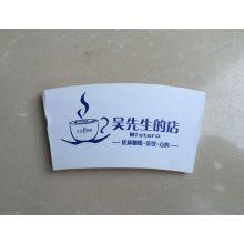 Бумажный стаканчик с чашкой кофе для горячего / холодного напитка