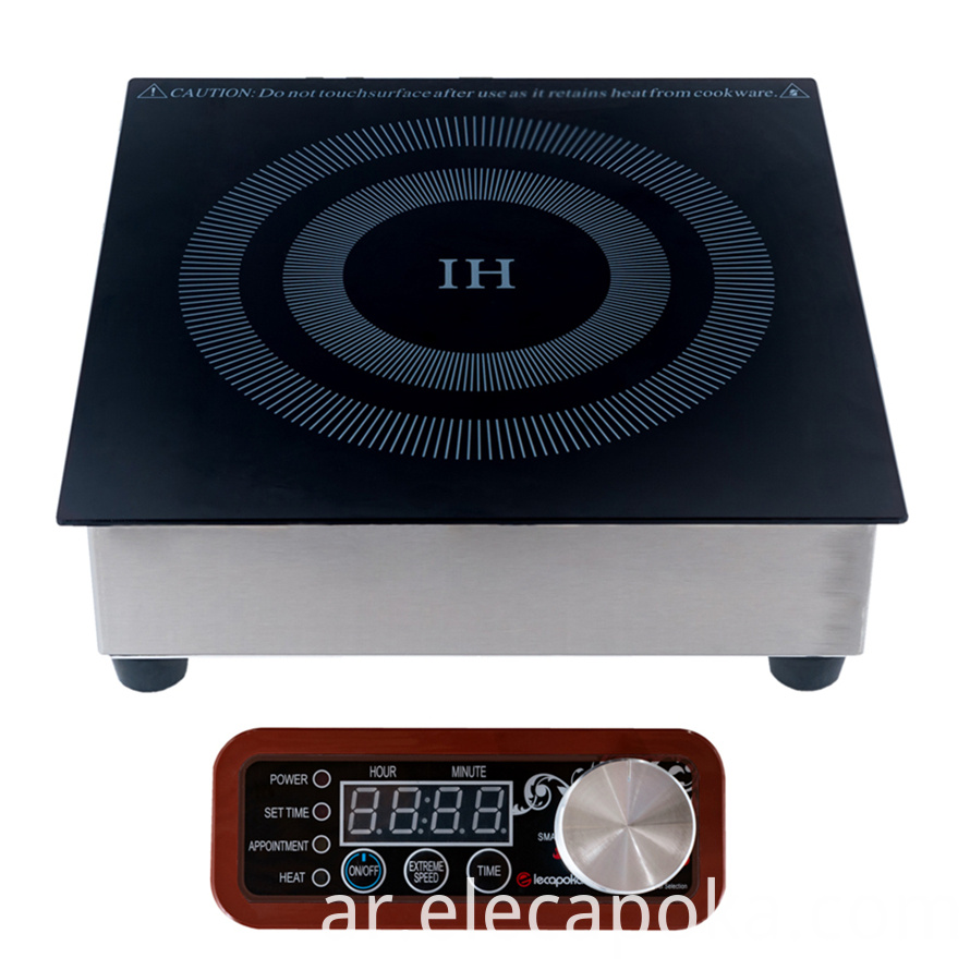 Hot Pot Induction Cooker