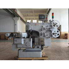 HIGH-SPEEDFULL-AUTONATIC DOUBLE-TWIST PACKING MACHINE