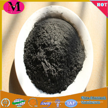 High purity graphite powder for sale