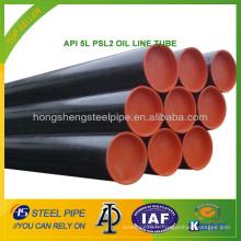 API 5L PSL2 TUBE DE LIGNE D'HUILE