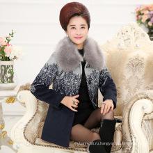 Элегантность и мода зимнее пальто женщин
