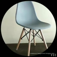 High Quality Cheap Price Wood Leg Bar Chair with Footrest