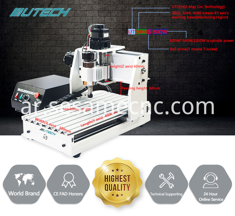 4 axis cnc router mini