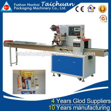 2015 new product Trade Assurance automatic air freshener flow wrapping machine price (upgraded version)