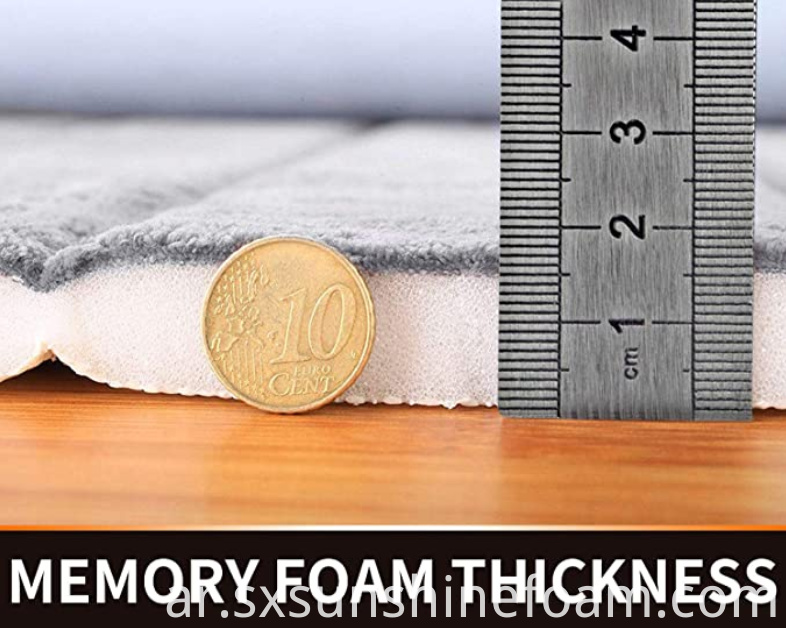 Memory Foam Bath Mat Straight Line Quilting D