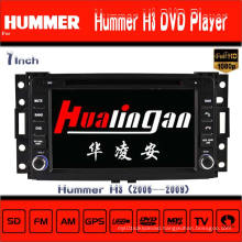 Car DVD Player for Hummer H3 GPS Navigation Hualingan