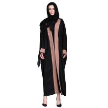 Modern Elegant Woman Long Sleeves Black Front Open Abaya Muslim Clothing