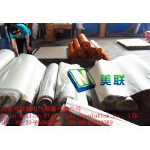 2310 Elektrisch isoliertes Lack Silk Fiberglas Tuch