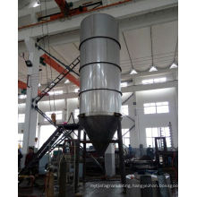 2017 YPG series pressure atomizing direr, SS air fluidized bed cost, liquid dryer vessel