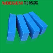 Polyamide plastic Sheet (Nylon PA6 or PA66 Sheet)