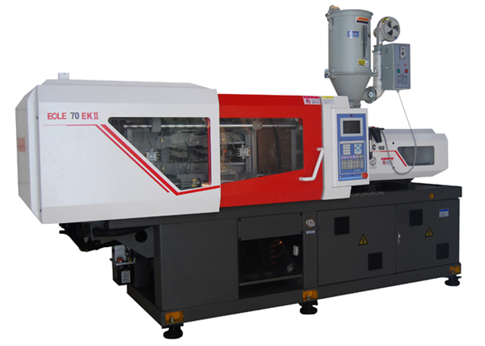 70EKII injection moulding machine