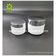 50g 100g glass cosmetic jar white glass jar with metal lid