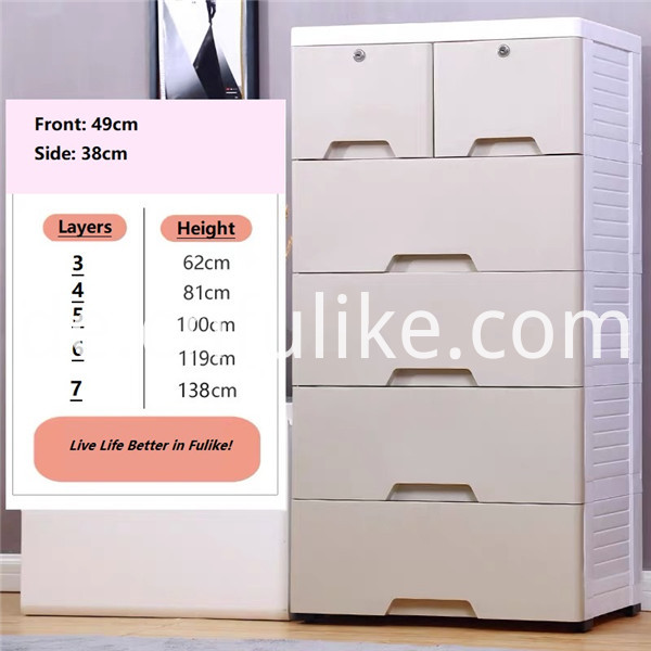 Home Multifunctional Drawers