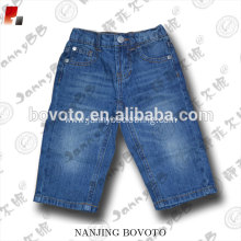 WHOLESALE KIDS LASTED KNIT DENIM PANTS JEANS