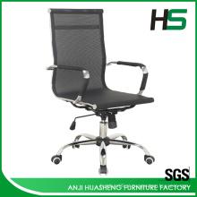 Cadeira de visitante de escritório de malha preta barata