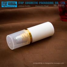ZB-QH15 15мл естественным и эко-30 мл pp пластиковые косметические Пак kaging