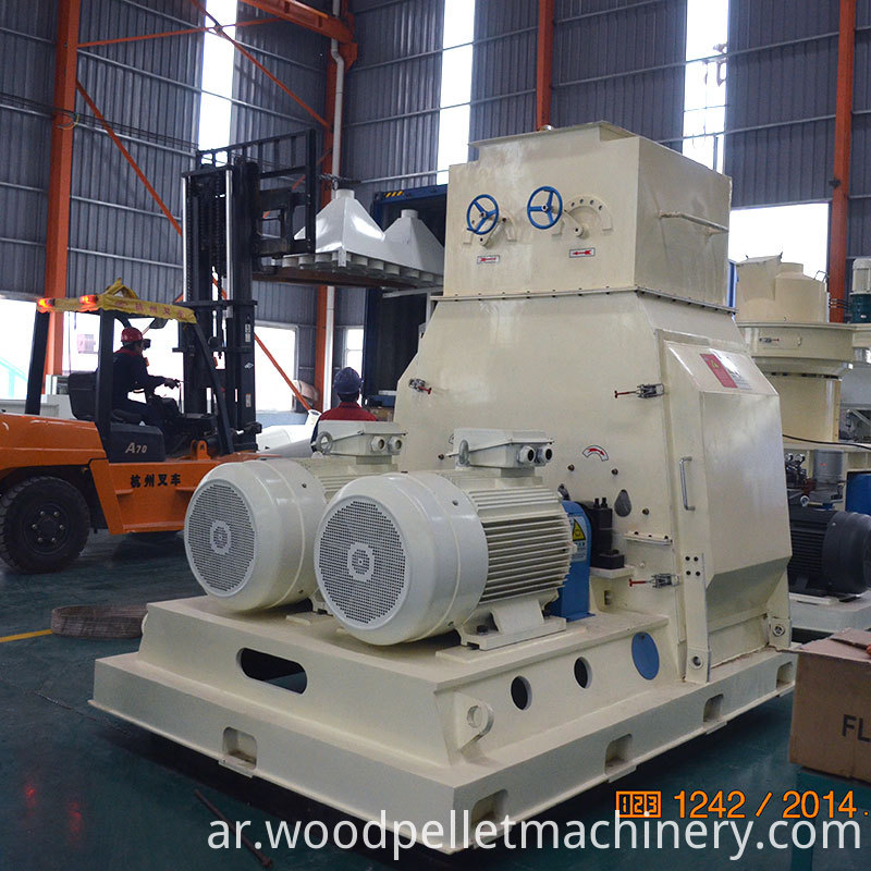 Straw Hammer Mill