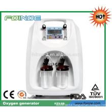 FZY-5D Hot sale medical industrial oxygen generator