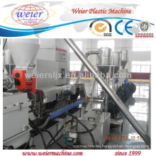alta productividad de WPC granulado de línea de producción