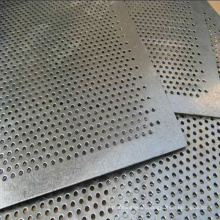 Round Hole Punching / Perforated Metal Wire Meshes