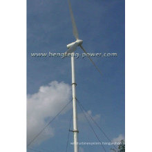 CE direct drive low speed low starting torque permanent magnet generator horizontal axis wind turbine 50kw