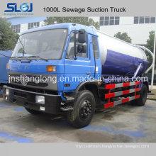 Special Price! 10m3 Vacuum Tank Sewage Suction Truck