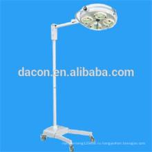 операционный светильник 3-отражатель