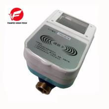 medidor de água de pré-pagamento de cartão IC dn20 IC para água da torneira