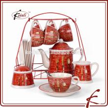 Уникальный керамический кофе чай сахара комплект / чайник набор