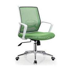 Cadeira de computador de escritório de escritório de alta qualidade comercial profissional (HF-M19)