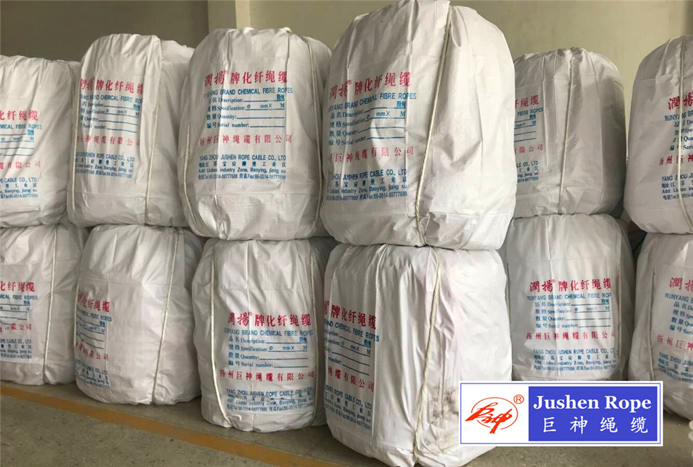Uhmwpe Braided Rope