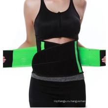 подгонянный пояс фитнес тела Формирователь корсет для спины