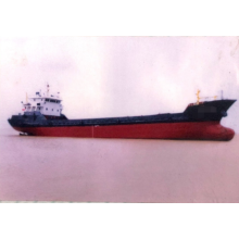 976 DWT Bulk carrier ship build in 2006