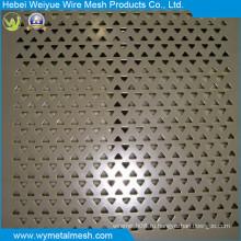 Различные формы отверстий для перфорированного металлического листа
