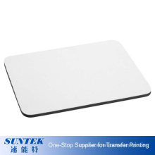 Sublimation Blank Mouse Pad (250*300*3mm)