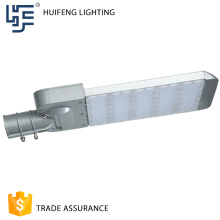 IP65 250w die-casting aluminum housing meanwell driver led street lighting led street light