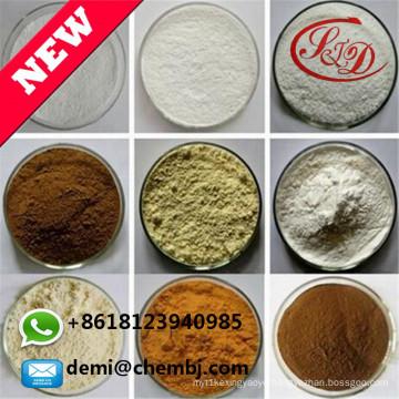 Factory Supply Clioquinol (5-Chloro-8-hydroxy-7-iodoquinoline) 130-26-7