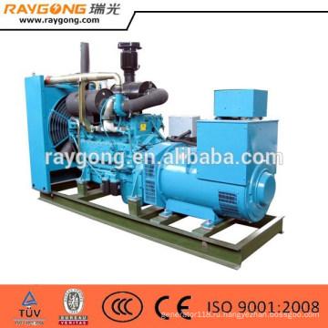 500KVA RAYGONG RGY серии Дизель-генераторные установки