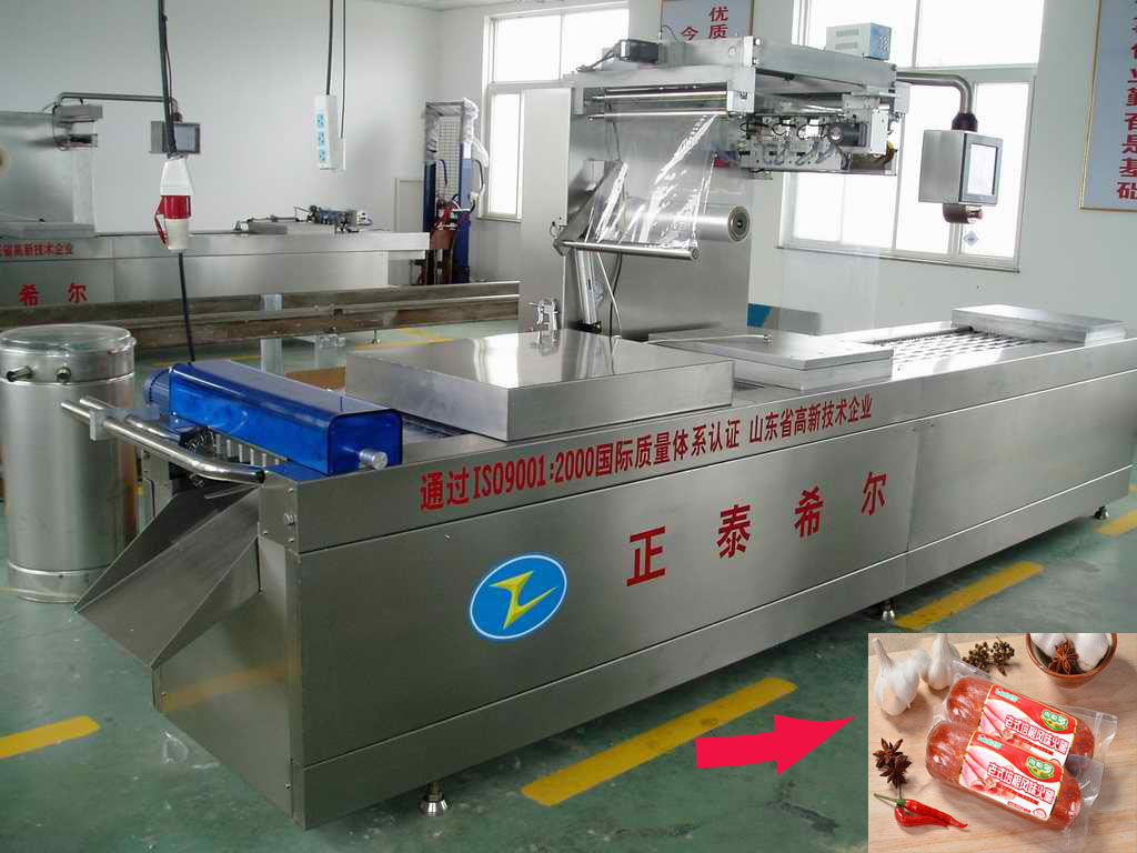 automatic Strech film vacuum packing machine for food commercial (1)