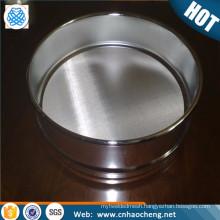 325 mesh Ultra-thin Stainless Steel test sieve / Laboratory Standard Test Sieve