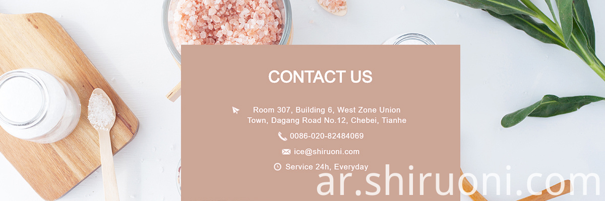 cosmetic supplier