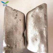 Holmium quente de Metel da venda com CAS 7440-60-0