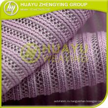 Красивые детские летние ткани одежды YD-KF2928-22E